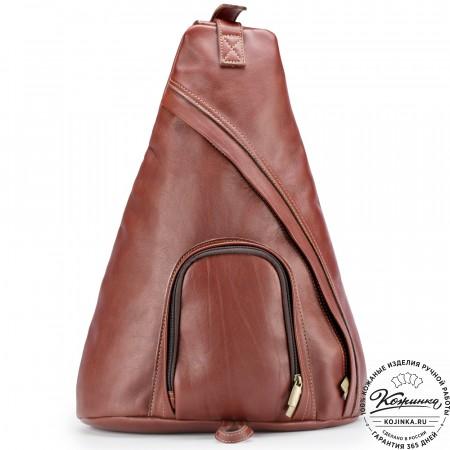 """Кожаный рюкзак """"Фобос"""" (рыжий)"""