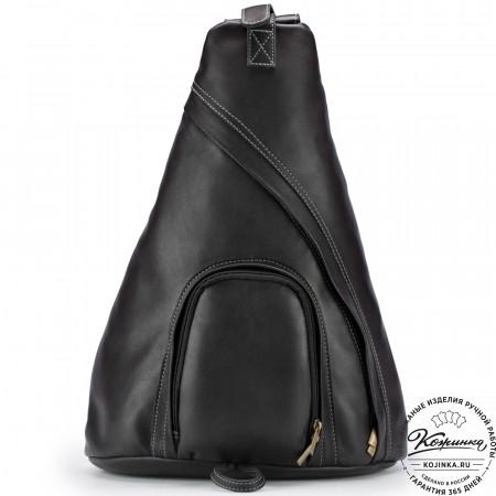 """Кожаный рюкзак """"Фобос"""" (чёрный)"""