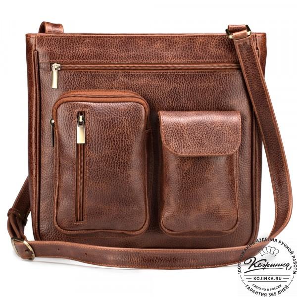 """Кожаная сумка """"Боб"""" (светло-коричневая). фото 1"""