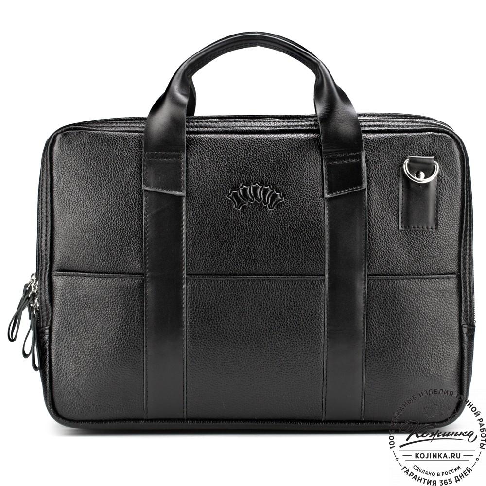 """Кожаная деловая сумка """"Гранд Карлос"""" (чёрная)"""