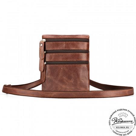 """Кожаная сумка """"Ален"""" (светло-коричневая)"""