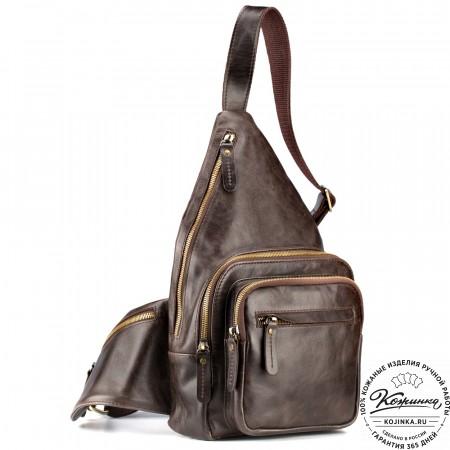 """Кожаная нагрудная сумка """"Аполлон"""" (тёмно-коричневый антик)"""