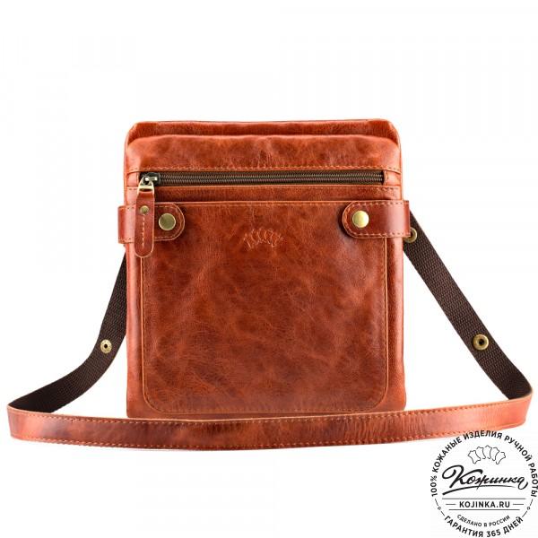 """Кожаная сумка """"Феликс"""" (рыжий антик) . фото 1"""