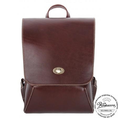 """Кожаный рюкзак """"Купер"""" (коричневый)"""
