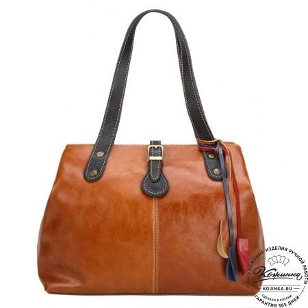 """Женская кожаная сумка """"Энни"""" (рыжая)"""