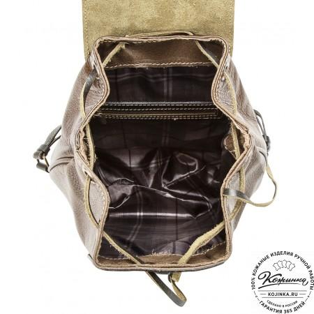 f4534f82a759 Рюкзак женский кожаный «Вспышка» - купить в Москве и Санкт-Петербурге