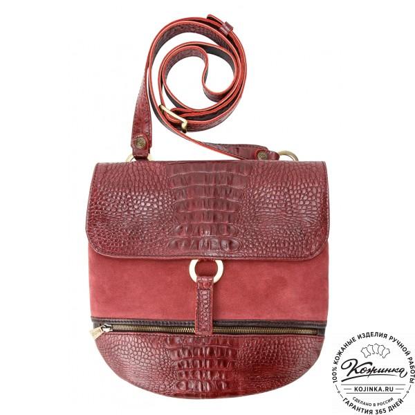 a6234f3287c5 Женская кожаная сумка