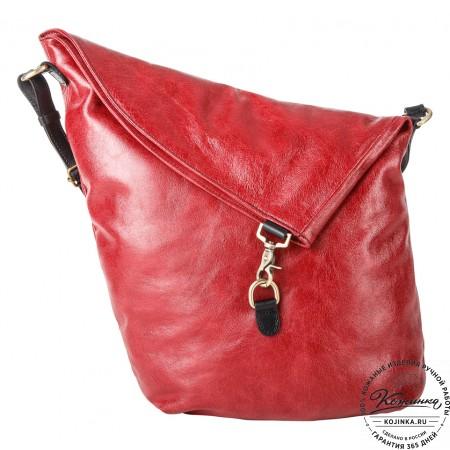 """Кожаная сумка """"Верона"""" (вишнёвая)"""