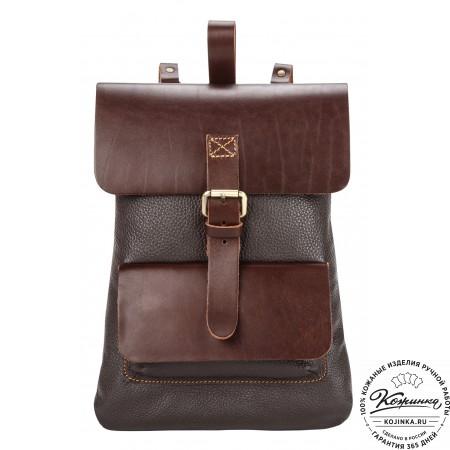 """Кожаный рюкзак """"Gray"""" (темно-коричневый)"""