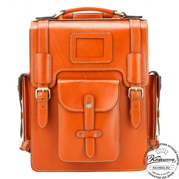 """Кожаный ранец-портфель """"Джон"""" (рыжий). фото 1"""