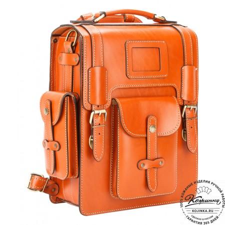 """Кожаный ранец-портфель """"Джон"""" (рыжий)"""