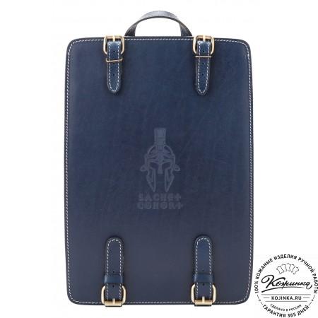 """Кожаный рюкзак """"Когорта"""" (синий)"""