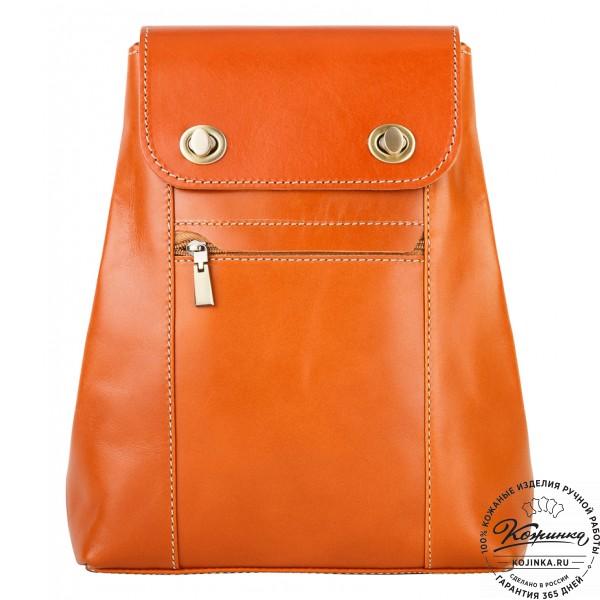 """Женский кожаный рюкзак """"Палермо"""" (рыжий). фото 1"""