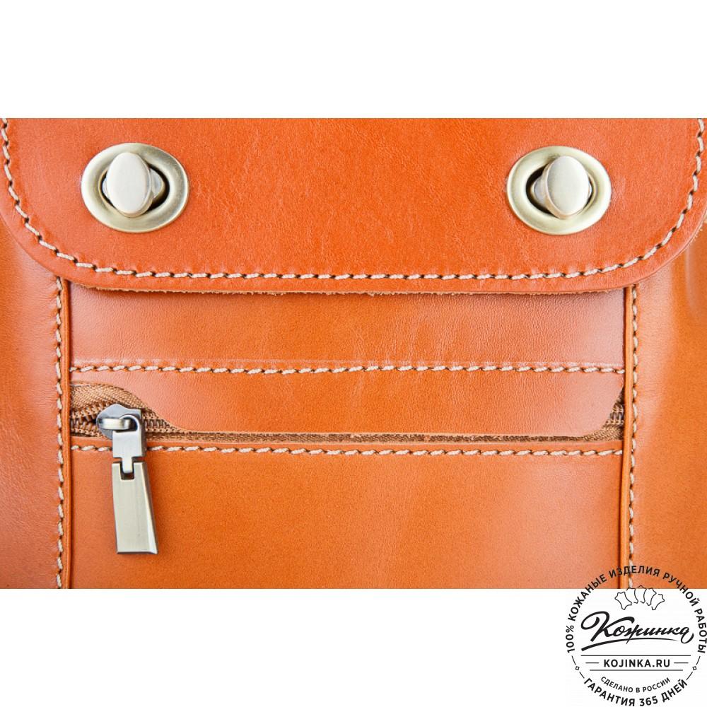 """Женский кожаный рюкзак """"Палермо"""" (рыжий)"""