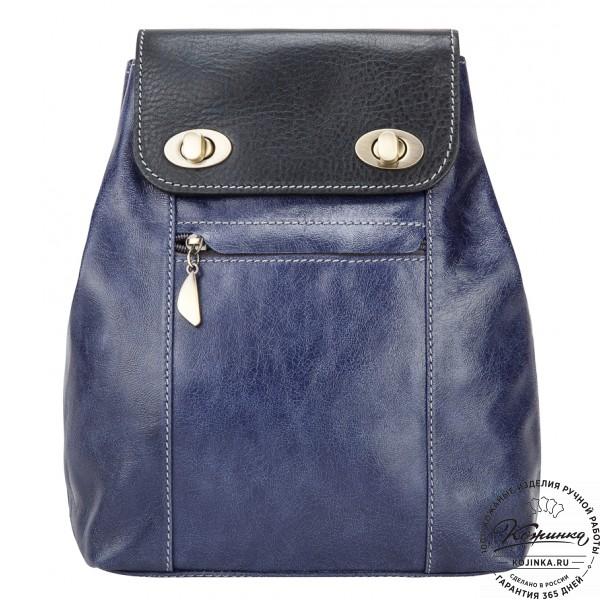 """Женский кожаный рюкзак """"Палермо"""" (ярко-синий). фото 1"""