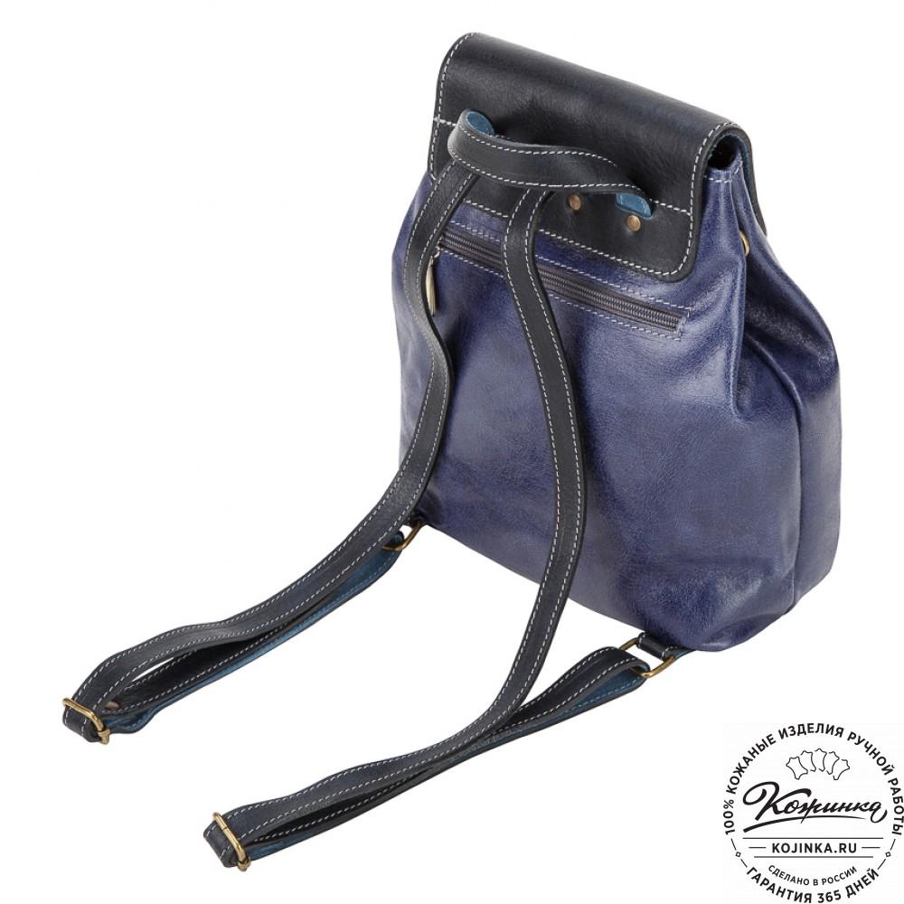 """Женский кожаный рюкзак """"Палермо"""" (ярко-синий)"""