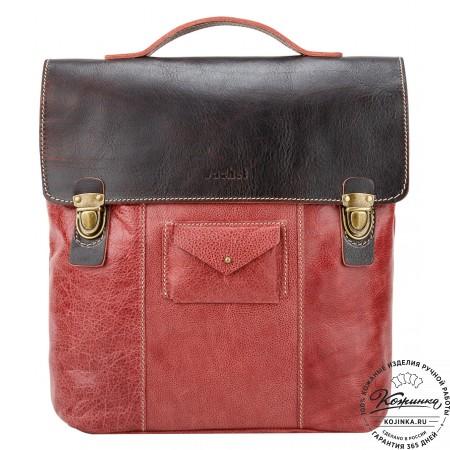 """Кожаный рюкзак """"Школьник New"""" (брусничный)"""