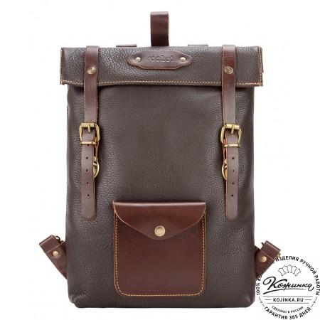 """Кожаный рюкзак """"Vogue New"""" (тёмно-коричневый)"""