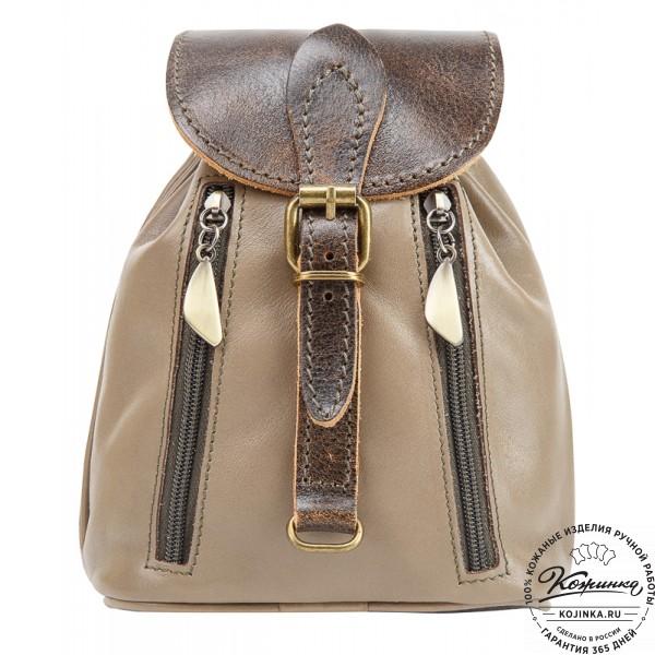 """Женский кожаный рюкзак """"Колибри"""" (зелёный). фото 1"""