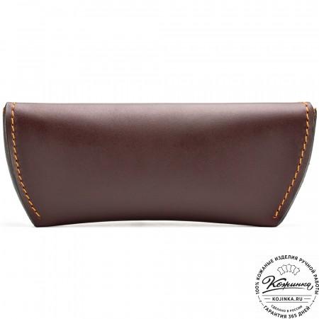 Кожаный футляр для очков (коричневый)