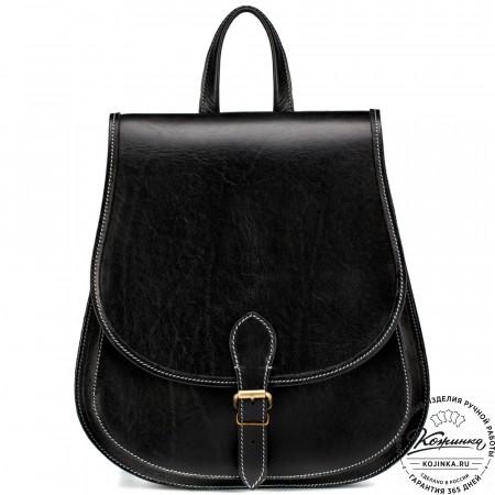 """Кожаный рюкзак """"Геральд"""" (чёрный)"""