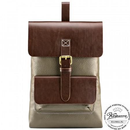 """Кожаный рюкзак """"Gray"""" (оливковый)"""