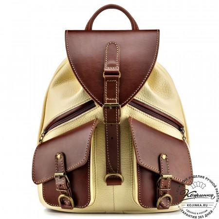 """Кожаный рюкзак """"Пилот"""" (жёлтый)"""