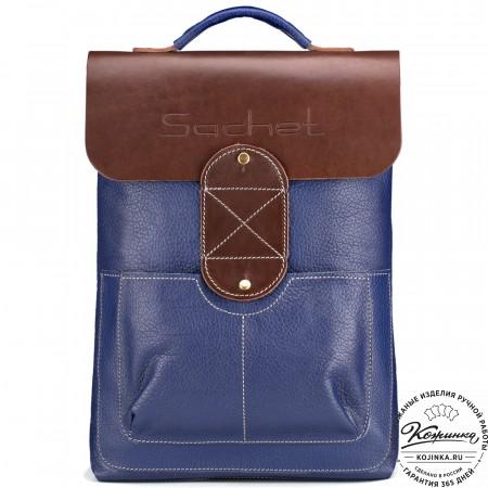 """Кожаный рюкзак """"Спэйс"""" (cиний)"""