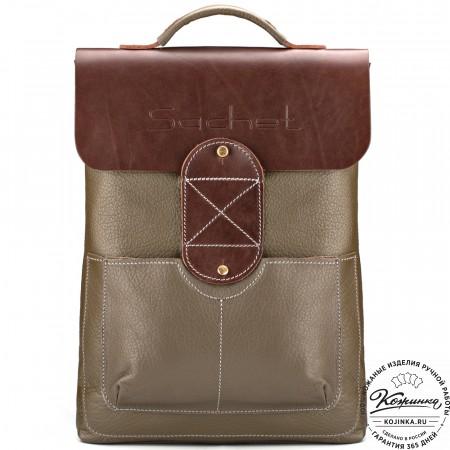 """Кожаный рюкзак """"Спэйс"""" (оливковый)"""