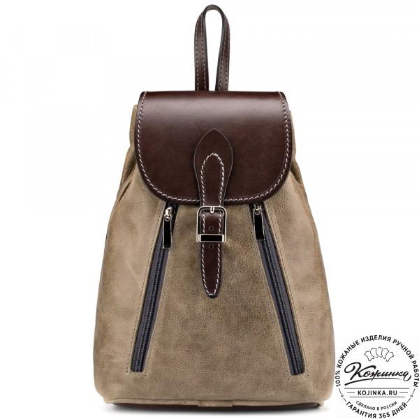 """Женский кожаный рюкзак """"Жоли"""" (оливковый). фото 1"""