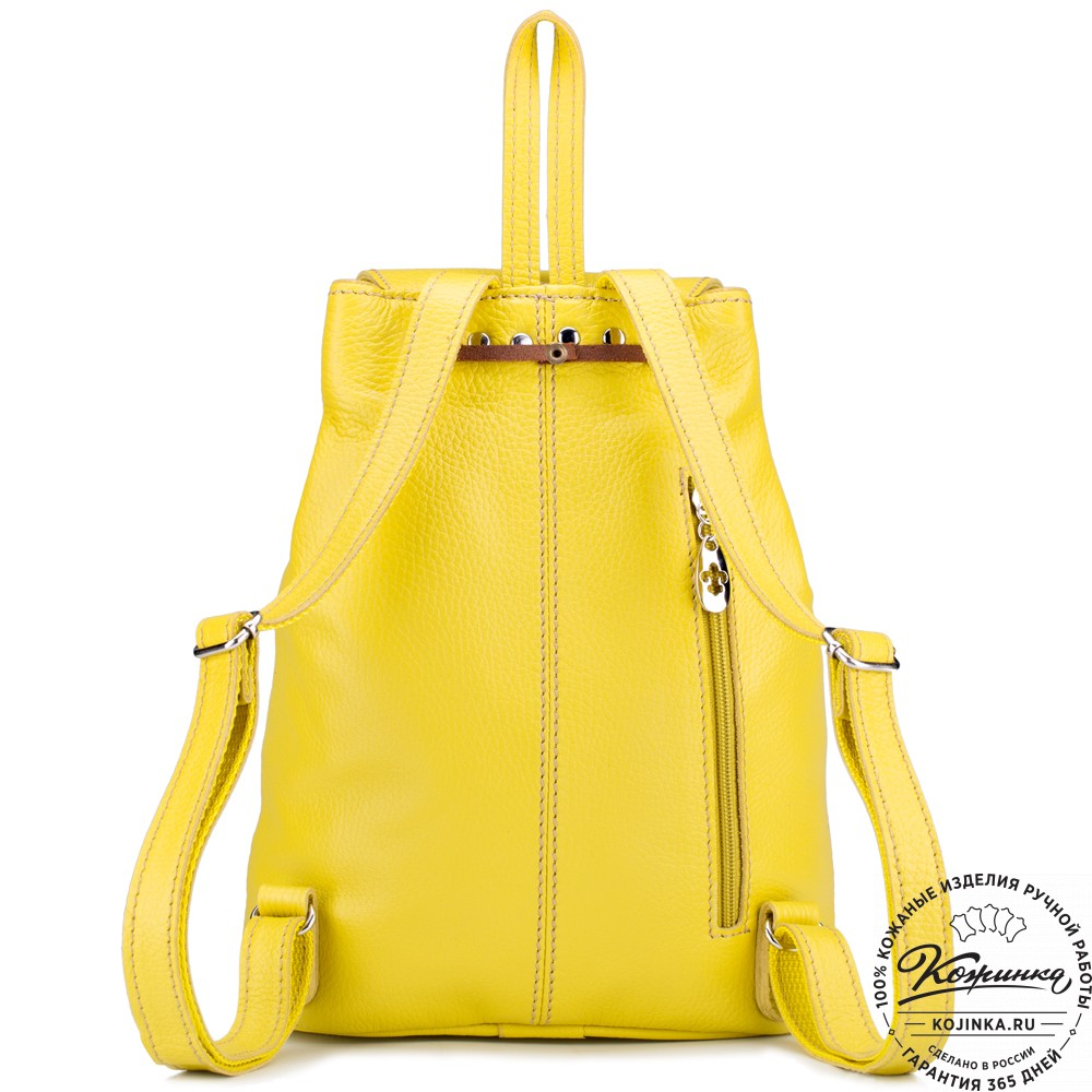 """Женский кожаный рюкзак """"Жоли"""" (жёлтый)"""