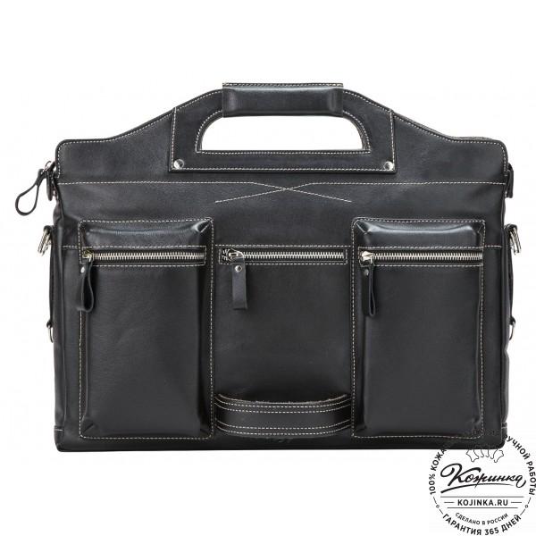"""Кожаная деловая сумка """"Диего"""" (черная). фото 1"""