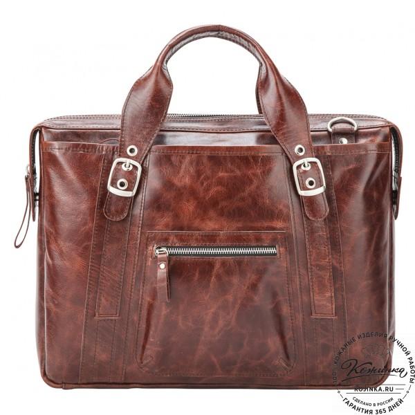 """Кожаная деловая сумка """"Доминик"""" (коричневая). фото 1"""