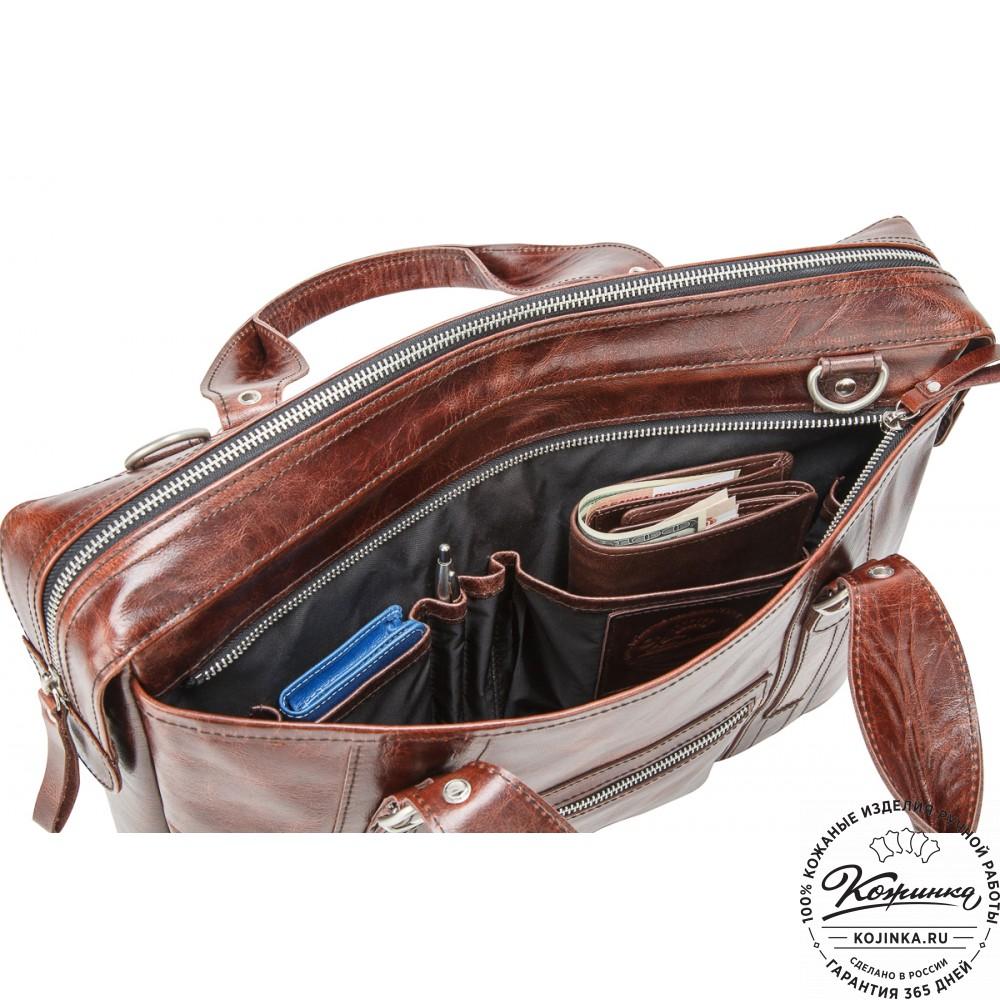 """Кожаная деловая сумка """"Доминик"""" (коричневая)"""