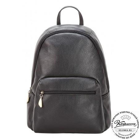 """Кожаный рюкзак """"Виолетта"""" (чёрный)"""
