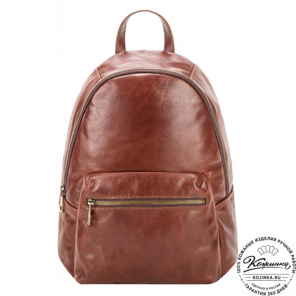 """Кожаный рюкзак """"Виолетта"""" (коричневый). фото 1"""
