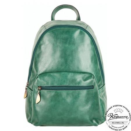 """Кожаный рюкзак """"Виолетта"""" (зелёный)"""
