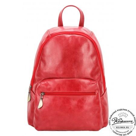 """Кожаный рюкзак """"Виолетта"""" (красный)"""