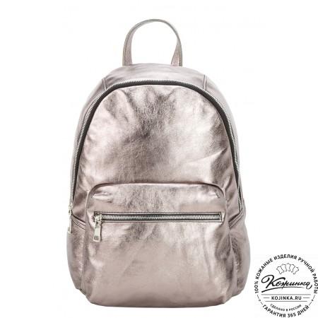 """Кожаный рюкзак """"Виолетта"""" (серебро)"""
