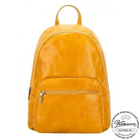 """Кожаный рюкзак """"Виолетта"""" (жёлтый)"""