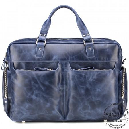 """Кожаная деловая сумка для командировок """"Бастилия"""" (синий антик)"""