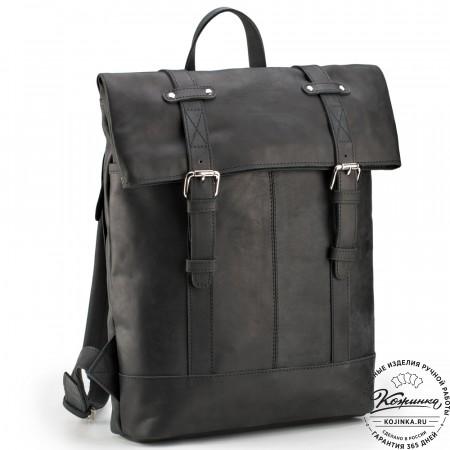 """Кожаный рюкзак """"Бэнжамин"""" (чёрный)"""