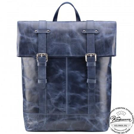 "Кожаный рюкзак ""Бэнжамин"" (синий антик)"