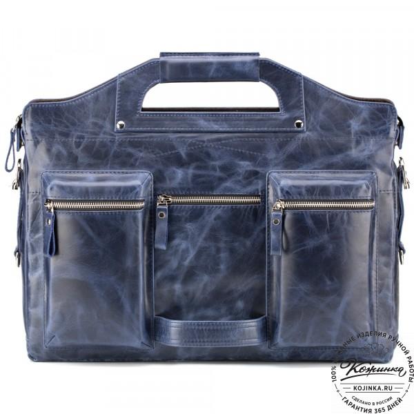 """Кожаная деловая сумка """"Диего"""" (синий антик). фото 1"""