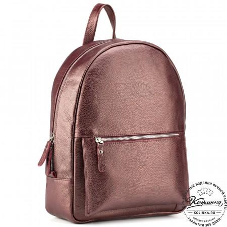 """Кожаный рюкзак """"Джессика"""" (вишня металлик)"""