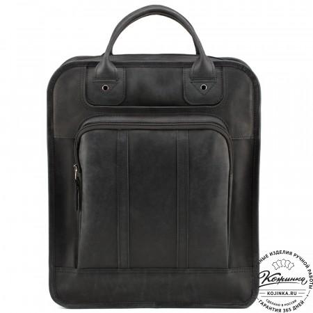 """Кожаный рюкзак-сумка """"Майкл"""" (чёрный)"""