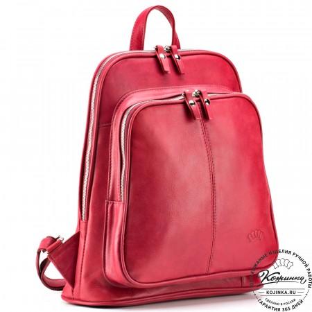 """Кожаный рюкзак """"Бэтси"""" (красный)"""