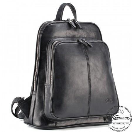 """Кожаный рюкзак """"Бэтси"""" (чёрный)"""