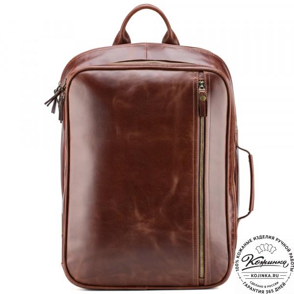 """Кожаный рюкзак-сумка """"Брюс"""" (коричневый крейзи) . фото 1"""
