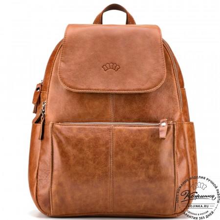 """Кожаный рюкзак """"Дафна"""" (рыжий)"""